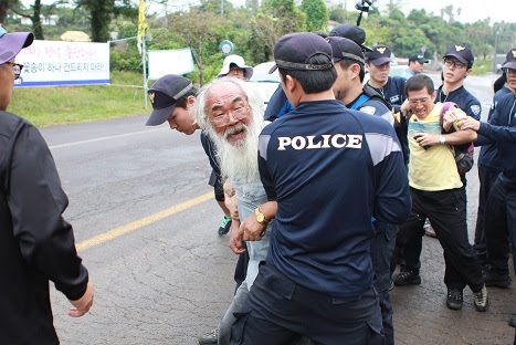 Father Moon arrested again